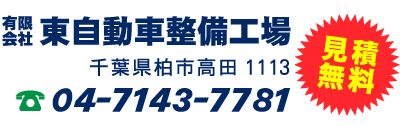 04-7143-7781